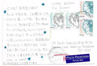 ヒロコさんからの手紙