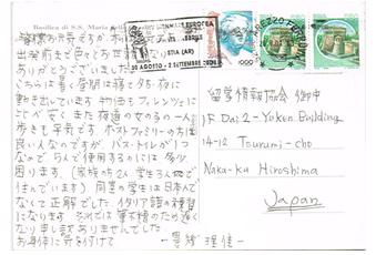 リカさんからの手紙
